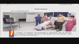 Karunanidhi Recovering Well Says Houvery Hospital | Releases Photo of His | iNews