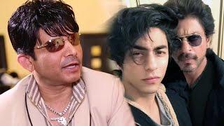 Shahrukh Khan's Son Aryan Will Rule Bollywood, Says KRK