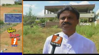 Govt Lands Kabza in Kota Armoor Village Of Nizamabad | Officials Fail To Take Action | iNews
