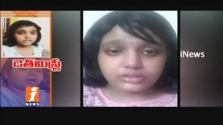 Vijayawada Sai Sri Death Turns Mystery | Father Reveals Shocking Facts on Her Death | iNews