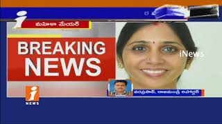 Sunkara Pavani Elected as Kakinada Municipal Mayor   Satti Babu as Deputy Mayor   iNews