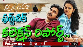 pawan kalyan agnathavasi first week worldwide collection report I rectv india