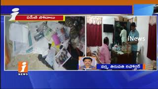 ACB Raids On Naidupet Municipal Commissioner A Prasad House & Relative Houses | iNews