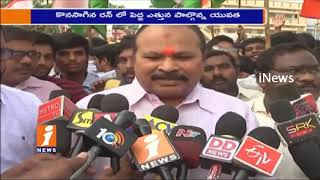 BJP kanna Laxminarayana Starts Run For Unity In Guntur|Vallabhbhai Patel Birth Anniversary | iNews