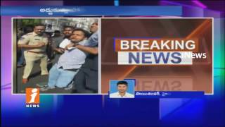 BJYM Activist Protest At Telangana Assembly Over No Reservation on Religious | iNews