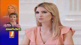 Ivanka Trump Hyderabad Visit | Sudden Makeover in City Turns Hot Topic On Social Media | iNews