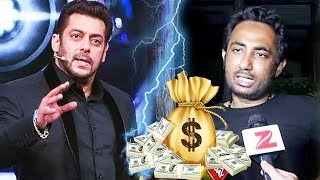 Zubair Was Paid Rs 25000 Per Week In Bigg Boss 11, Zubair Khan INSULTS Salman In Interview
