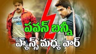 War Between Allu Arjun and Pawan Kalyan Fans | DJ Teaser, Katamarayudu Teaser | Top Telugu TV