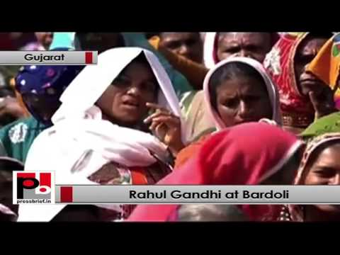 Rahul Gandhi- Sardar Patel had moved a resolution to ban the RSS