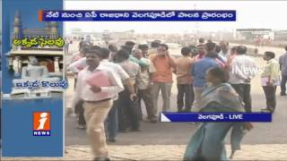 Secretariat Employees Reached To AP | TDP Govt Starts Ruling From Velagapudi | iNews