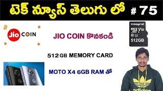 Tech News In Telugu 75- Jio Coin, Nokia 8 Update, Moto x4