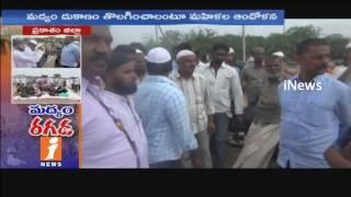 Women Protest Against Liquor Shop In Donakonda   Prakasam   iNews