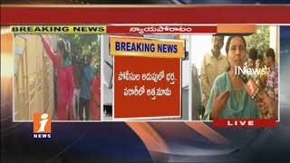 TRS Leader Srinivas Reddy Sangeetha Protest Reaches To 4th Day | Vimalakka Supports | iNews