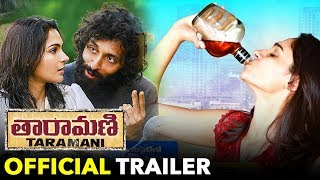 Taramani Movie Trailer 1 || Anjali, Andrea Jeremiah, Vasanth Ravi || Bhavani HD Movies