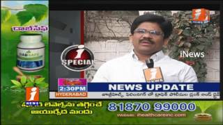 Central Government Focus On NHPS For Poor People | iSpecial | iNews