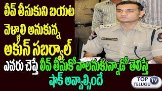 Drug Case Officer Akun Sabharwal Suddenly Cancels his 10 Days of Leave