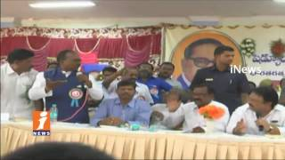 Dalit Leader Protest In Mhaboobnagar | Dr BR Ambedkar 126th Birth Anniversary | iNews