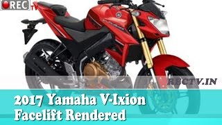 2017 Yamaha V-Ixion Facelift Rendered ll latest automobile news updates in india