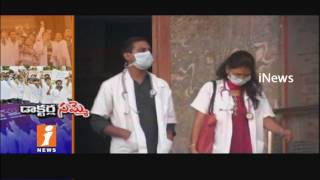 Govt Doctors To indefinite Strike From 10th April In Telangana | iNews