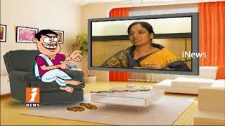 Dada Political Punches On Minister Paritala Sunitha His Speech | Pin Counter | iNews