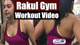 Rakul Gym Video | Celebrities WORKOUTS | Top Telugu TV | Rakul Preet Singh