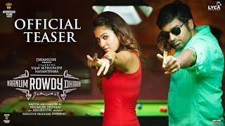 Naanum Rowdy Dhaan Official Teaser - Vijay Sethupathi,Nayanthara | Anirudh | Vignesh Shivan