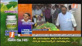 Telangana Irrigation Advisor Vidyasagar Passes Away | Politicians Pay Tribute | iNews