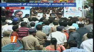Telangana Ministers Pays Tribute To Ambedkar at Tank Bund | Ambedkar Birth Anniversary | iNews