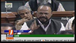 Lok Sabha Speaker Does Not Allow Adjournment Motion over  Demonetisation | iNews