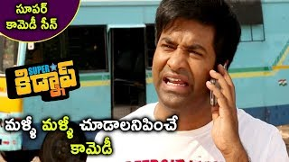 Superstar Kidnap Movie Scenes - Vennela Kishore Gets Insulted By Producer - Vennela Kishore Comedy