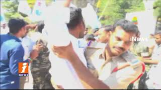 MRPS Activists Protest Against SC Classification At Collectorate In Nizamabad | iNews