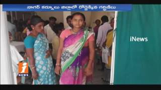 Pregnant Womens Suffer With Lack Of Doctors In Nagarkurnool | iNews