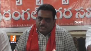 CPI Takkallapalli Srinivas Comments On TRS Govt In CPI Porubata | iNews