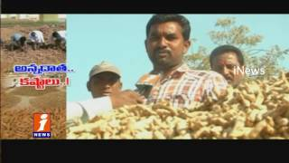 Nizamabad Farmers suffered At Market Yard | For Officers Illegal Activity In Market Yard | iNews