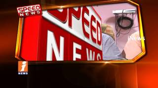 AP And Telangana Speed News (16-03-2017)   iNews