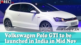 Volkswagen Polo GTI to be launched in India in Mid November  ll latest automobile news updates