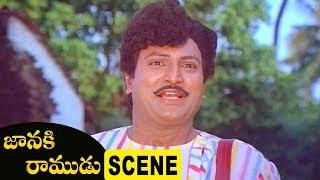 Mohan Babu & Nagarjuna Fuuny Scene | Fighting Scene Janaki Ramudu Scene
