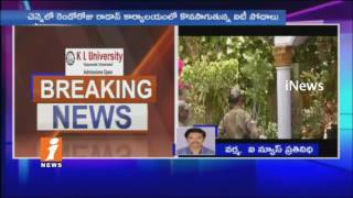 IT Raids Continues in Sarathkumar's Radaan Media and House | Tamil Nadu | iNews