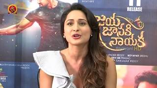 Pragya Jaiswal Speech at Jaya Janaki Nayaka Movie Success Meet Srinivas, Pragya, Boyapati