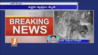 Gas Cylinder Blast In House at Rayagiri | 2 ends life and 2 Injured | Yadadri | iNews