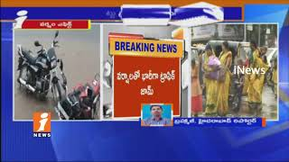 Heavy Rainfall Disrupts Saddula Bathukamma Celebrations at LB Stadium | Hyderabad | iNews