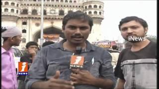 Ganesh Shobha Yatra Reached Charminar | Idols Moving for Immersion | Inews