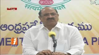 Health Minister Kamineni Srinivas Speaks To Media | iNews