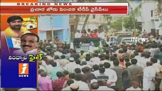 Chandrababu is Like Ghajini | Roja in Nandyal By poll Campaign | iNews