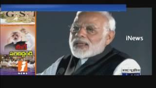 PM Narendra Modi Speech At Chartered Accountant Day Program   GST Bill   iNews