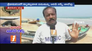 Special Report On Olive Reds Tortoise In Srikakulam | iNews