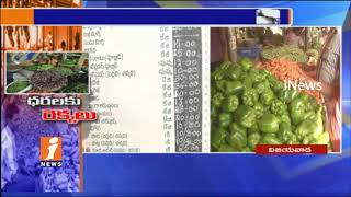 Vegetable Prices Touches High | Report From Vijayawada Market | iNews