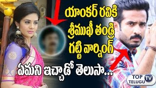 Anchor Srimukhi Father Strong Warning to Ravi | Patas Comedy Show | ETV Plus | Top Telugu TV