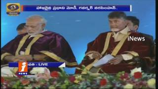 Prof D Narayana Rao Speech About Indian Science Congress   Tirupati   iNews