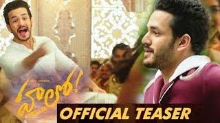 Akhil HELLO Teaser | Hello Movie Trailer Official | Akhil | Akkineni Nagarjuna | Vikram K Kumar